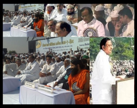 Chidambaram attended JIH meeting 2009-2