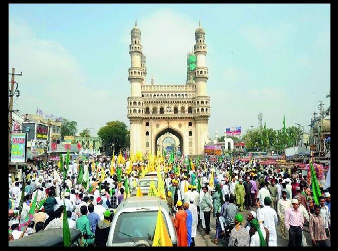 Miladi Nabi - Hyderabad