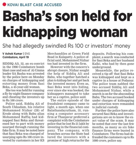 Basha-son-arrested