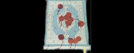 Islamic-honour-killing