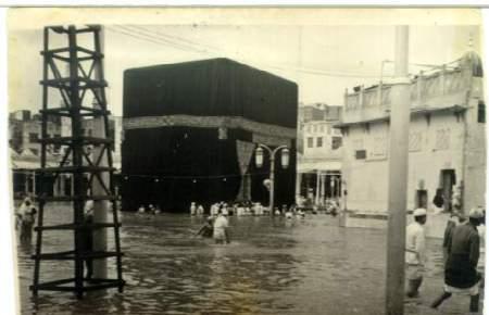 pics--flood kaba 1941 02