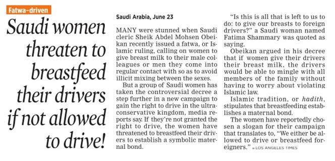 Breastfeed-fatwa-for-women