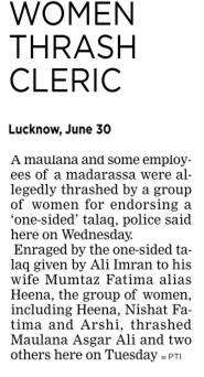 Maulana-thrashed-by-women-for-talaq