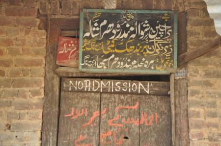 Siva-temple-NO-ADMISSION-2010