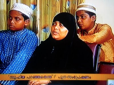 soofiya madhani with children in kairali tv