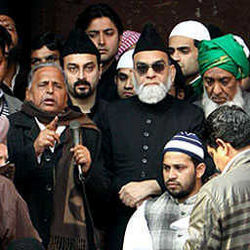 Mullah Mulayam and Imam