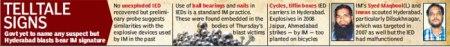 IM-IED-Jihad-terror