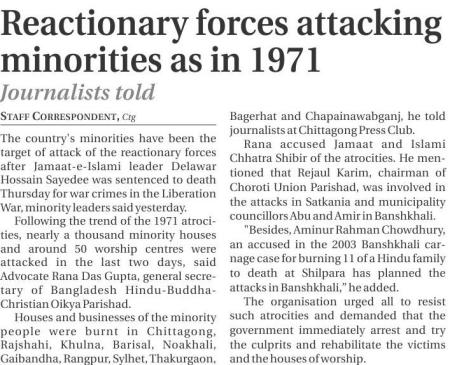 Attacks on Hindus is similar to 1971