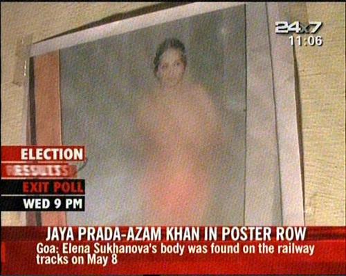 Azam CD - poster of nude Jataprada