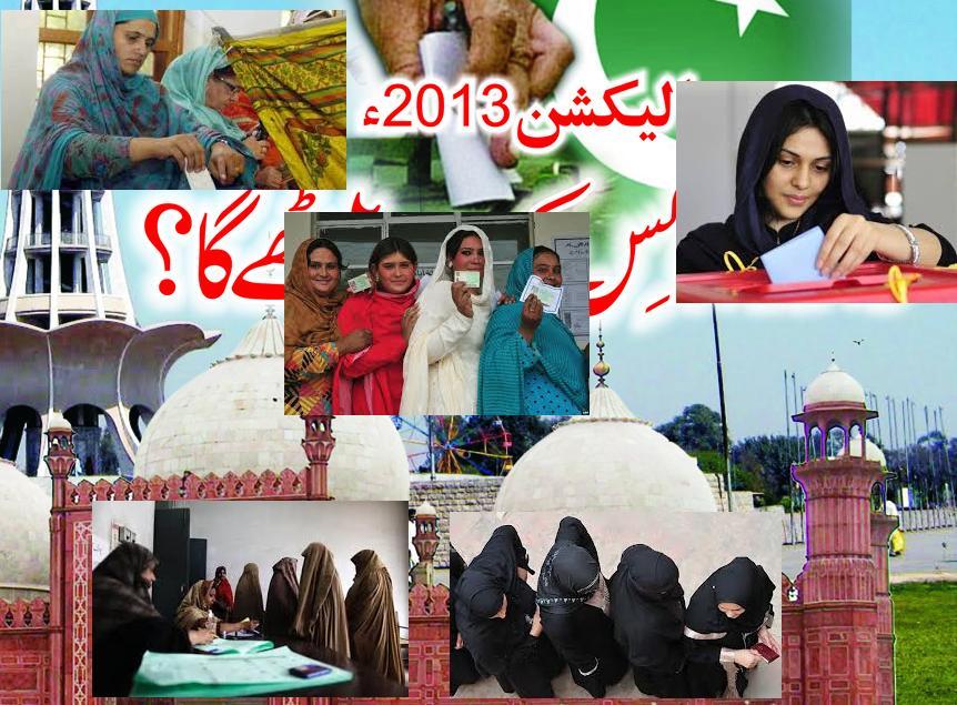 PAKI women vote with faith or fear