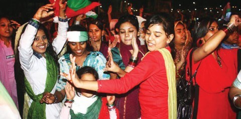 PPP celebrate 2008 elections dance