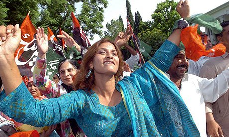 PPP celebrate 2008 elections