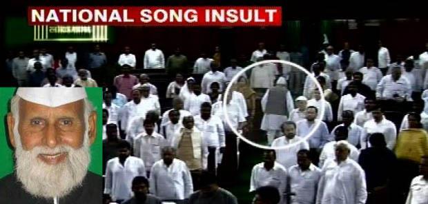 Shafiqur Rahman Barq insults National song 2013