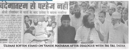 Ulemas soften stand on Vande Mataram after dialogue with Ravisankar