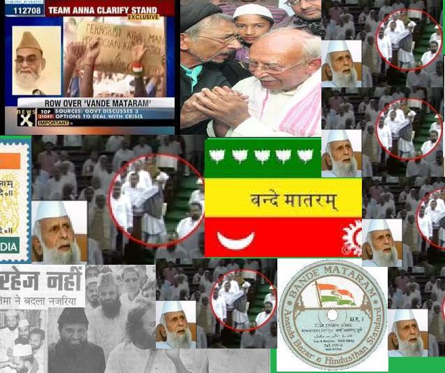 Vande mataram - Muslims object even in anti-corruption movement