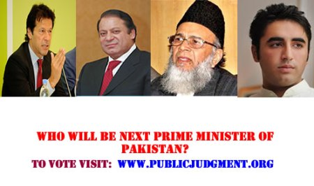 who will be next prime minister of pakistan 2013