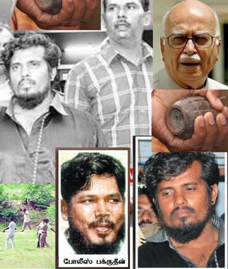 Fakrudhhin-Abdul Rahman-Mohammed Haneefa- Advani plot
