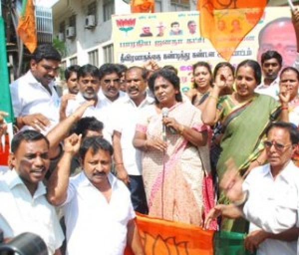 November 2011 - BJP demonstrated against terrorism