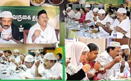 Dravidian Iftar or Iftar with Atheits