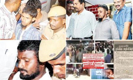 Meappaayam arrest Juy 2013