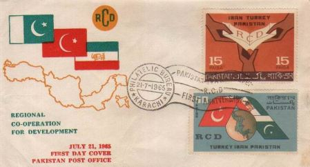 Pakistan first day cover reveals devilish drugish plan