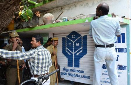 TCM - Melappalayam search by CBCID