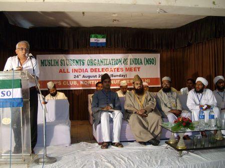 Kamaal farouqi - Muslim Students Organization - MSO