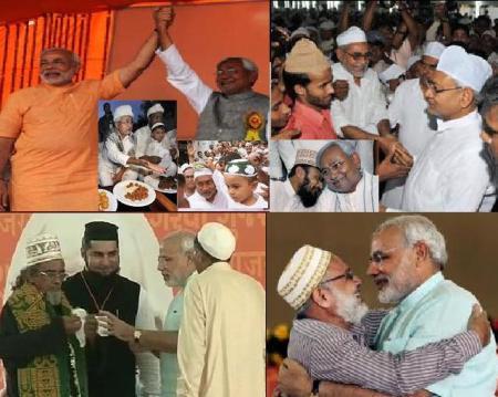 Nitish-Modi Muslim politics