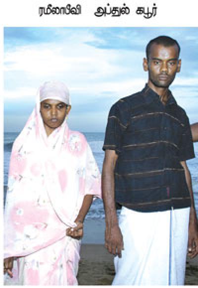 Abdul Gaffor-Ramila Bivi-child-sacrifice3