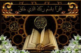 Allah quran etc symbolism