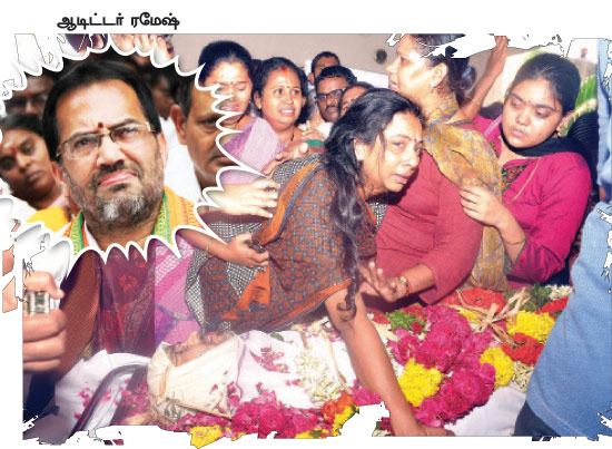 Auditor Ramesh murder - moaned by wife etc