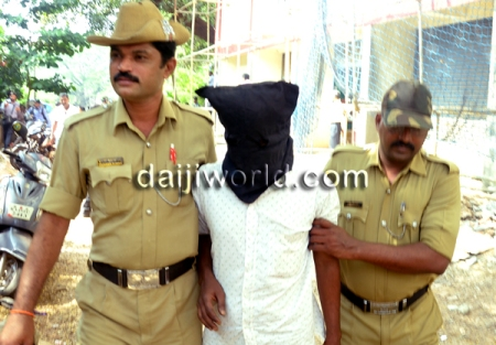 Aysha Banu arrested for handling terror money - Patna blast5