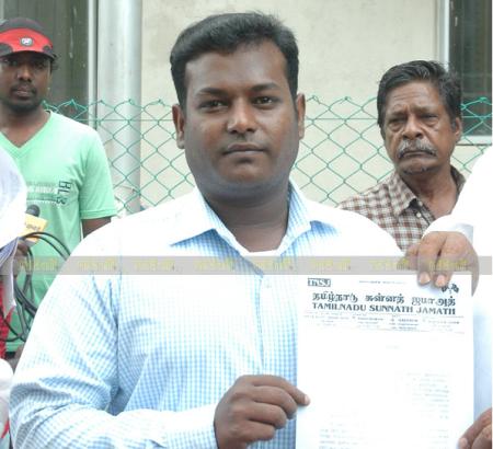 Faizul - Tamilnadu Sunnath Jamath complaint.1