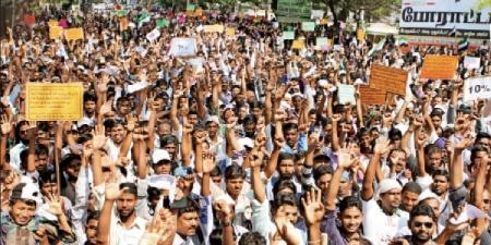 முஸ்லிம்கள் போராட்டம் சென்னை 28-01-2014