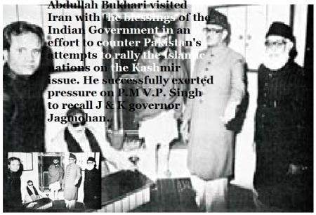 Abdullah Bukhari made VP singh to recall Jagan Mohan
