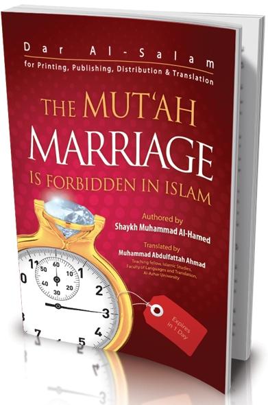 Mutah prohibited in Islam - book
