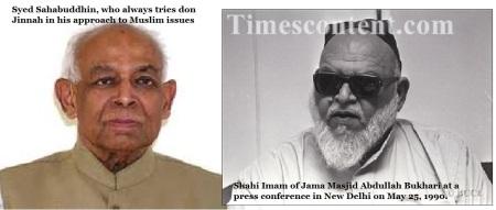 Two Muslim leaders always cry Islam is in danger