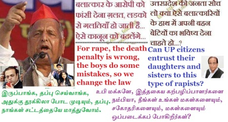 Mullayam, Abu Azmi rape islam - punishment - 2014.