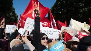 unisian women protest against sex-jihad