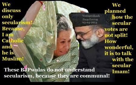 Sonia Imam secularism 2014