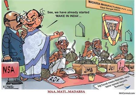 Burdwan bomb making cartoon