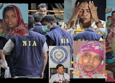 Mamta-Banmgla infiltration -NIA