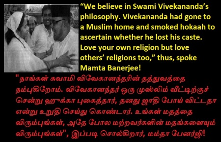 mamta's secularism and swami vivekananda