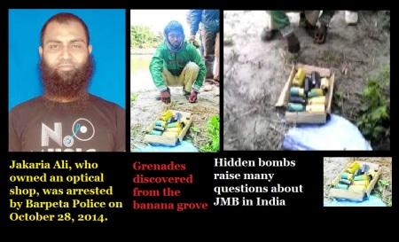 21-12-2014-10 grenades found JMB - Assam
