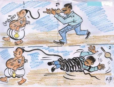 anti-brahmin cartoon-Telugu