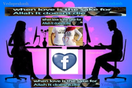 Facebook love - Islamic way
