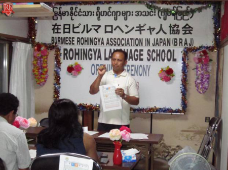 Rohinghya school started in Japan