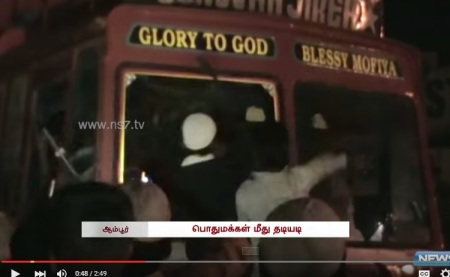 Ambur riot - lorry attacked