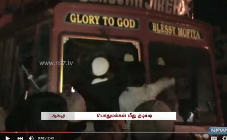 Ambur riot - lorry attacked
