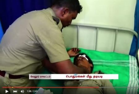 Ambur riot - police  attacked.